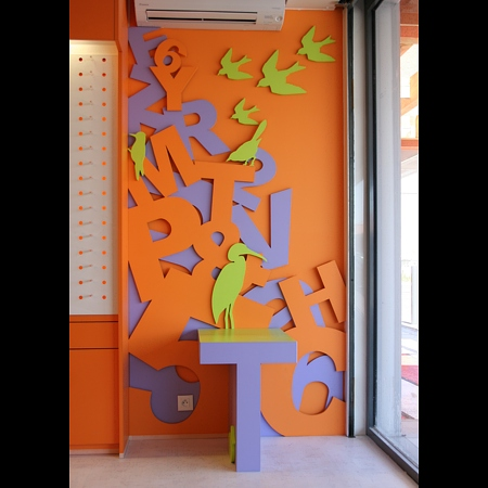 01-decoration-magasin-optic.jpg